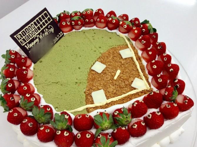 野球場ウエディングケーキ